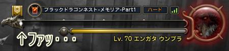 1014BDM.png
