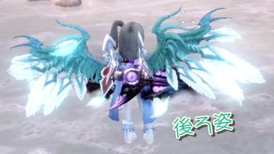 0924E羽2