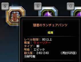 0929彗星
