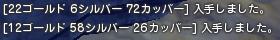 1031セレブ1