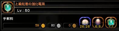 1102たまにはギャンブル