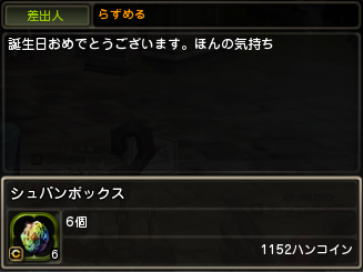 1107らずめるさん