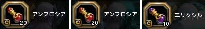 1107かえさん4