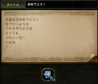 1107くーちゃん