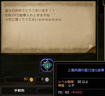1107P山さん