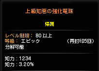 1107あやつきさん2