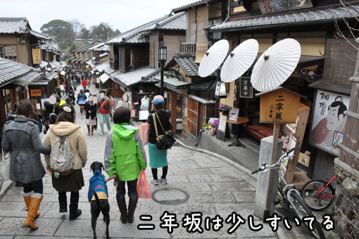 05apr12kiyomizu10