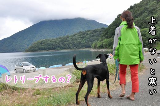 06aug12motosuko11