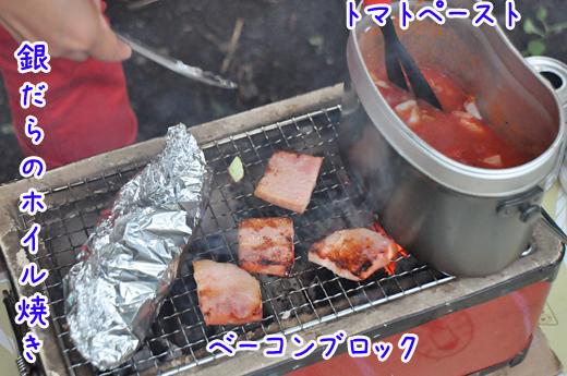 06aug12motosuko15