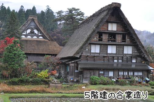 6nov11shirakawago02