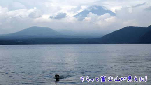 07aug12motosuko16