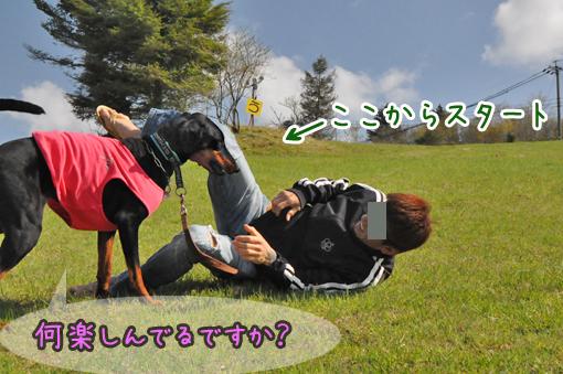 10may12chausuyama11