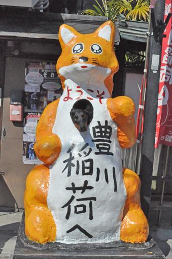 27mar12toyokawainari01