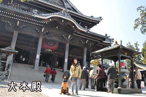 27mar12toyokawainari06