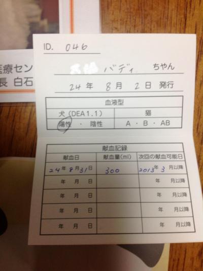 蜀咏悄3_convert_20120831235739
