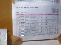 蜀咏悄+(58)_convert_20130224082101