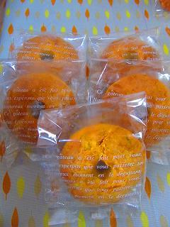 かぼちゃドーナッツd