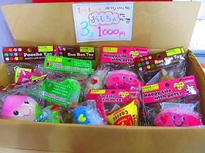 3個1000円d