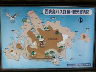 11-5西表島地図D