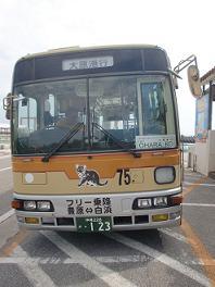 神奈中バスd