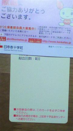 2011061212070000.jpg