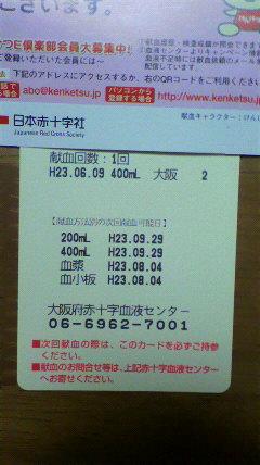 2011061212280000.jpg
