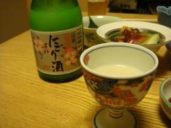 梅もと料理4