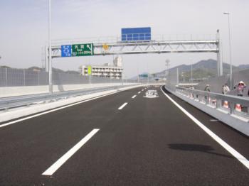広島高速2号