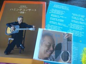 谷村新司コンサートパンフ