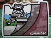 ご当地フォルムカード 熊本