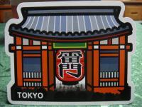 ご当地フォルムカード 東京