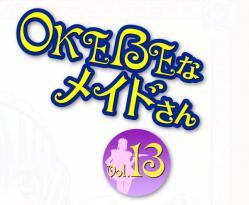 OKEBE13logo_72dpi.jpg