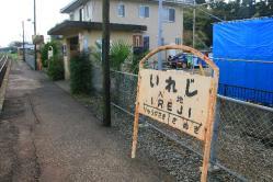 入地(2011.11.23)