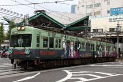 浜大津~三井寺間(2011.10.23)