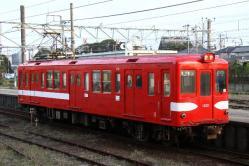 銚子(2011.11.12)