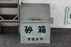 南平岸(2012.3.4)
