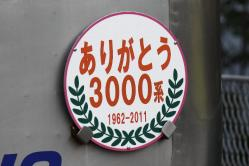 (2011.11.13)
