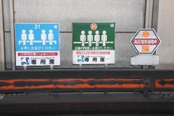 澄川(2012.3.4)
