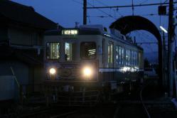 家久(2012.9.4)