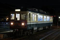 神明(2012.9.4)
