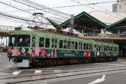 三井寺~浜大津間(2012.3.17)