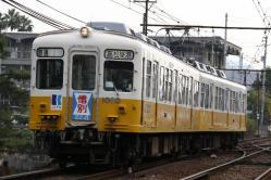 片原町~高松築港間(2011.11.27)