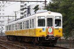 高松築港~片原町間(2011.11.27)