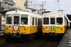 太田(2011.11.27)