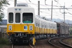 仏生山(2011.11.27)