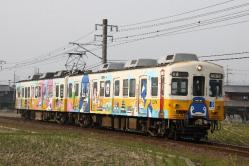 陶~畑田間(2011.11.27)
