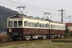 畑田~陶間(2011.11.27)