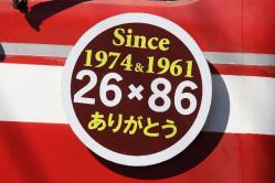 西ヶ崎(2012.9.9)