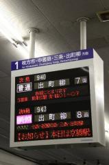 京橋(2011.12.3)