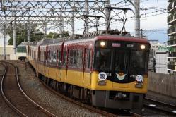 古川橋~大和田間(2011.12.3)